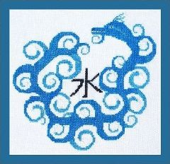healthy water crafts - water dragon cross stitch pattern