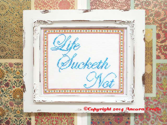 life sucketh not cross stitch pattern